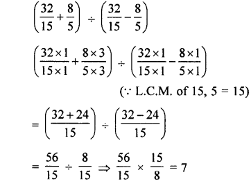 Selina Concise Mathematics Class 7 ICSE Solutions - Rational Numbers-d13