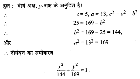 UP Board Solutions for Class 11 Maths Chapter 11 Conic Sections 11.3 11