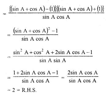 RD Sharma Class 10 Solutions Chapter 11 Trigonometric Identities Ex 11.1 - 67a