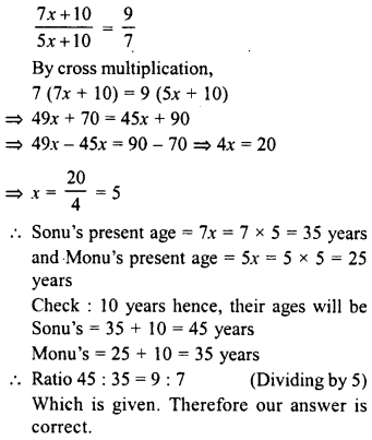 RD Sharma Class 8 Solutions Chapter 9 Linear Equations in