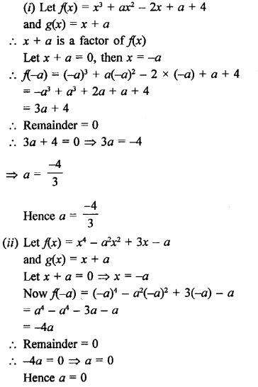 RD Sharma Book Class 9 PDF Free Download Chapter 6 Factorisation of Polynomials