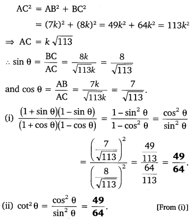 NCERT Solutions for Class 10 Maths Chapter 8 Introduction to Trigonometry 11