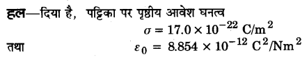 UP Board Solutions for Class 12 Physics Chapter 1 Electric Charges and Fields Q24