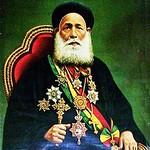 البابا يوأنس التاسع عشر - بابا الأسكندرية رقم 113