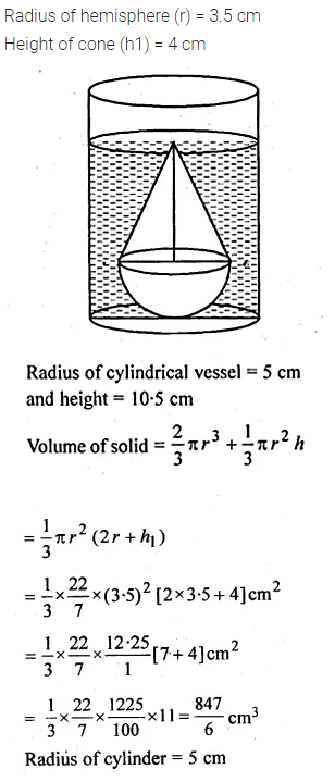 ML Aggarwal Class 10 Solutions for ICSE Maths Chapter 18 Mensuration Chapter Test 24