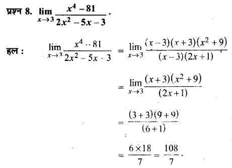 UP Board Solutions for Class 11 Maths Chapter 13 Limits and Derivatives 13.1 8