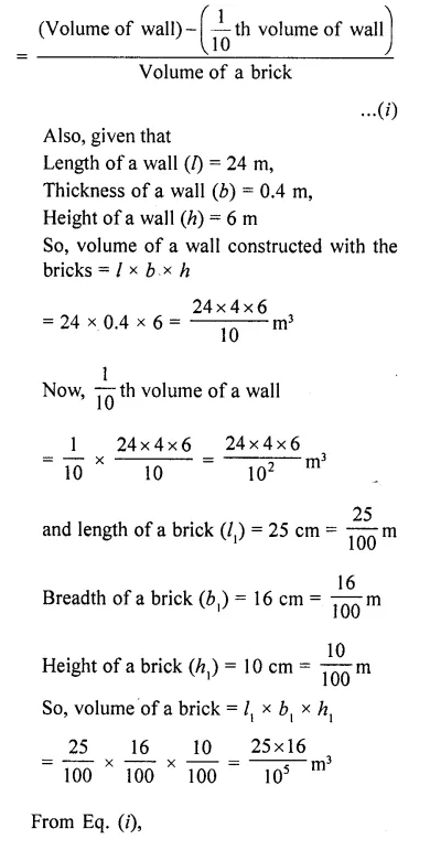 RD Sharma Class 10 Solutions Chapter 14 Surface Areas and Volumes  RV 70