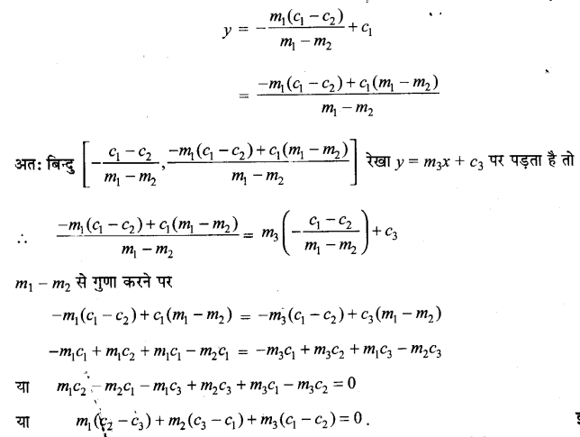 UP Board Solutions for Class 11 Maths Chapter 10 Straight Lines 10.1
