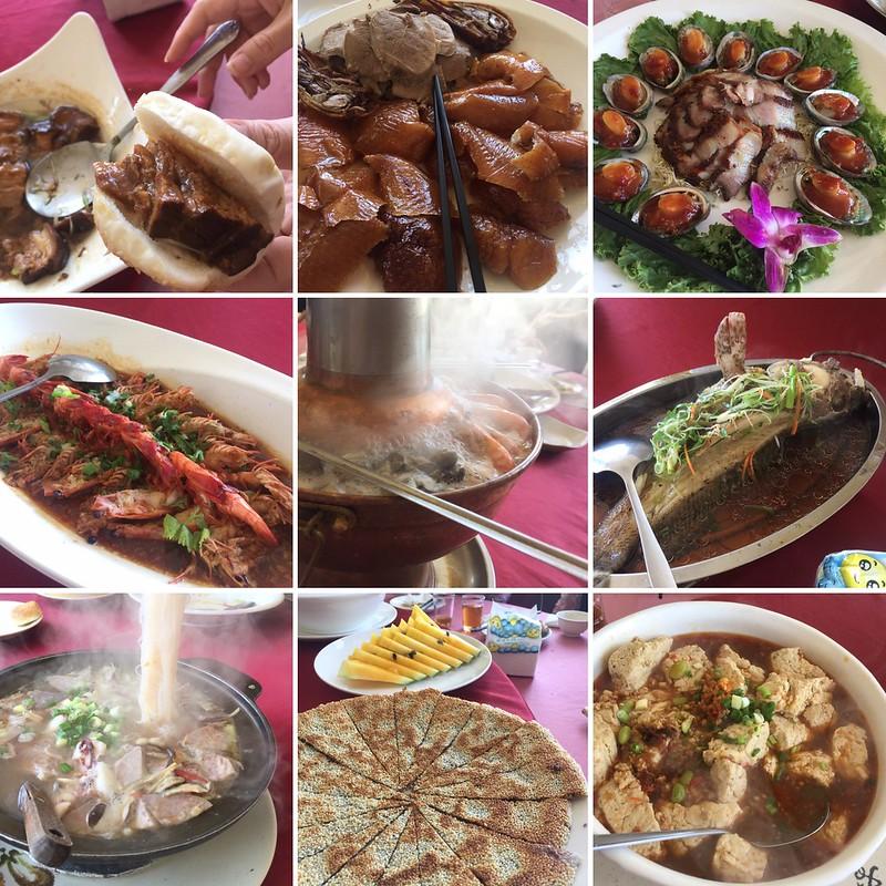 金許園餐廳