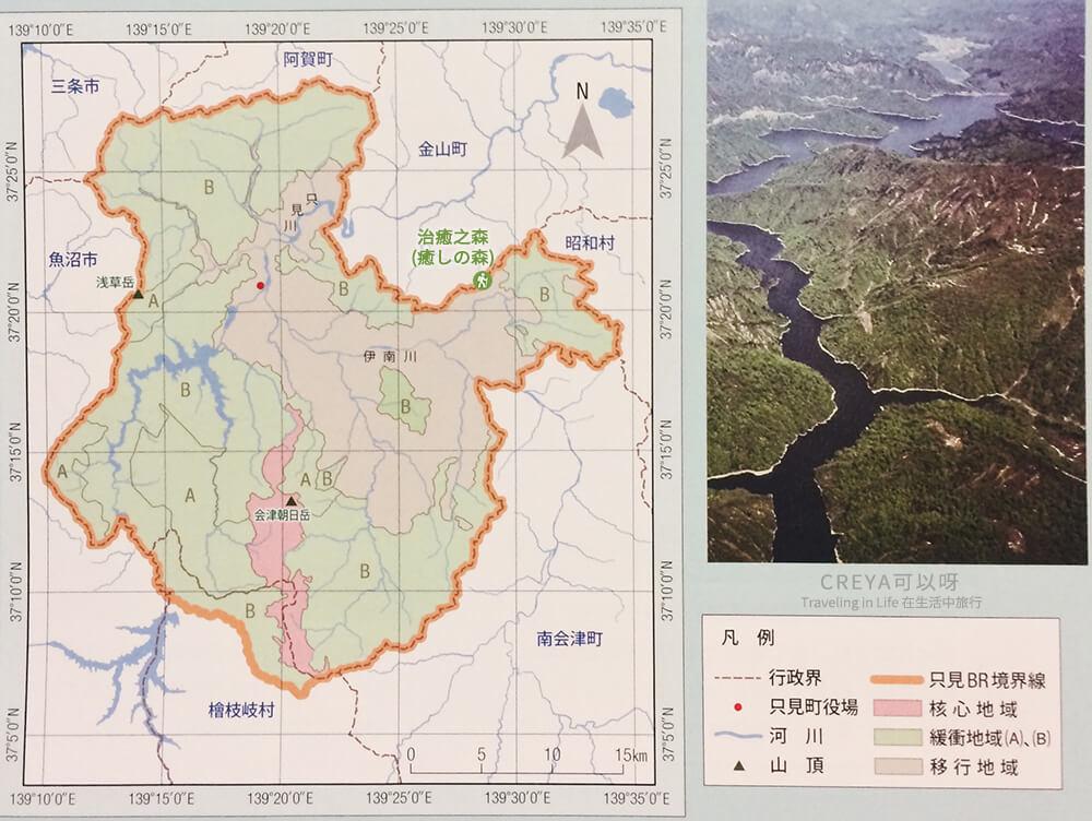 20181018 | 行走在日本東北 | 治癒之森的一堂生命課程,健行在自然首都的福島只見町 06.jpg