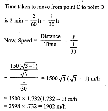 RD Sharma Class 10 Solutions Chapter 12 Heights and Distances Ex 12.1 - 56aa