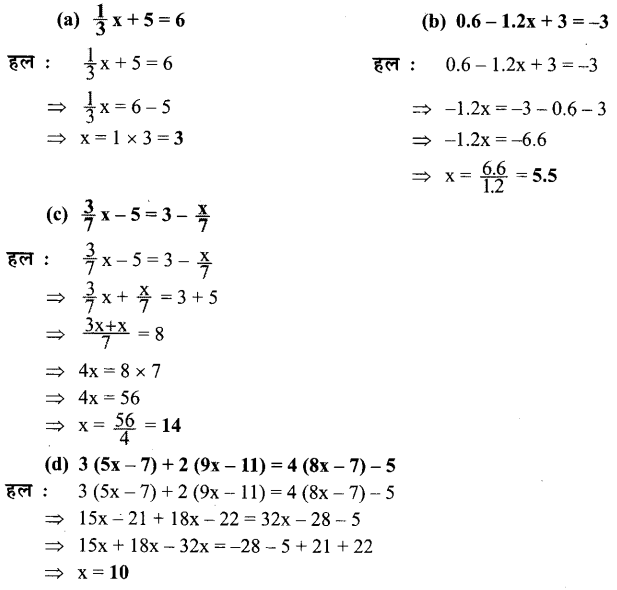 UP Board Solutions for Class 7 Maths Chapter 6 रेखीय समीकरण 41