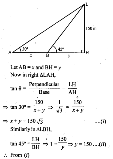 RD Sharma Class 10 Solutions Chapter 12 Heights and Distances Ex 12.1 - 50