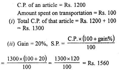 Selina Concise Mathematics class 7 ICSE Solutions - Profit, Loss and Discount-c10