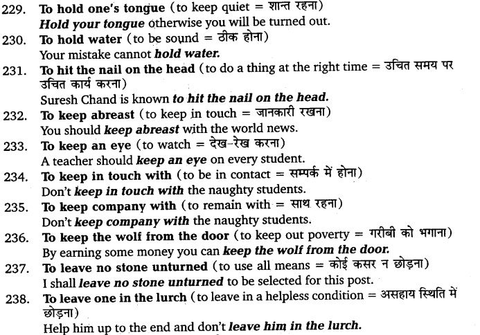 UP Board Solutions for Class 11 English Vocabulary Chapter 9 Idioms and Phrases 32