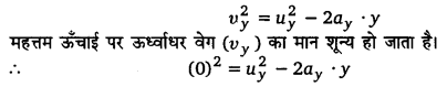 UP Board Solutions for Class 11 Physics Chapter 4 Motion in a plane ( समतल में गति) l5