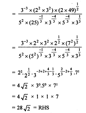 RD Sharma Class 9 Solutions Chapter 2 Exponents of Real Numbers Ex 2.2 - 3aa........