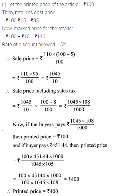 ML Aggarwal Class 10 Solutions for ICSE Maths Chapter 1 Value Added Tax Chapter 6