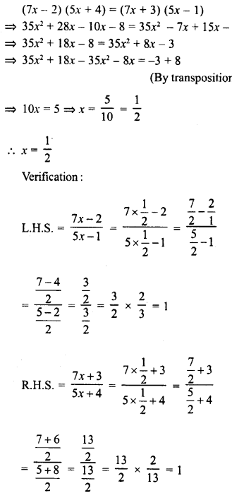 RD Sharma Class 8 Solutions Chapter 9 Linear Equations in One Variable Ex 9.3 - 13b