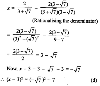RD Sharma Class 9 PDF Chapter 3 Rationalisation
