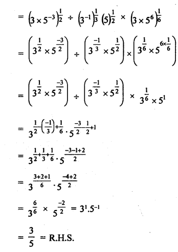 RD Sharma Class 9 Solutions Chapter 2 Exponents of Real Numbers Ex 2.2 - 3aa