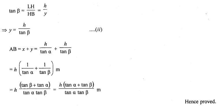 RD Sharma Class 10 Solutions Chapter 12 Heights and Distances Ex 12.1 - 75a