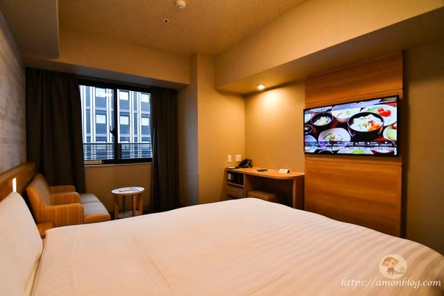 Dormy inn premium難波別館-44