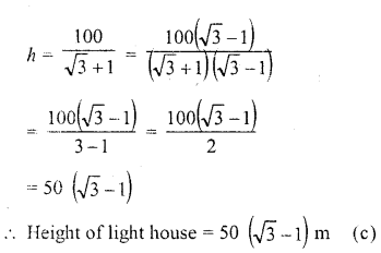 RD Sharma Class 10 Solutions Chapter 12 Heights and Distances MCQS - 10aa.