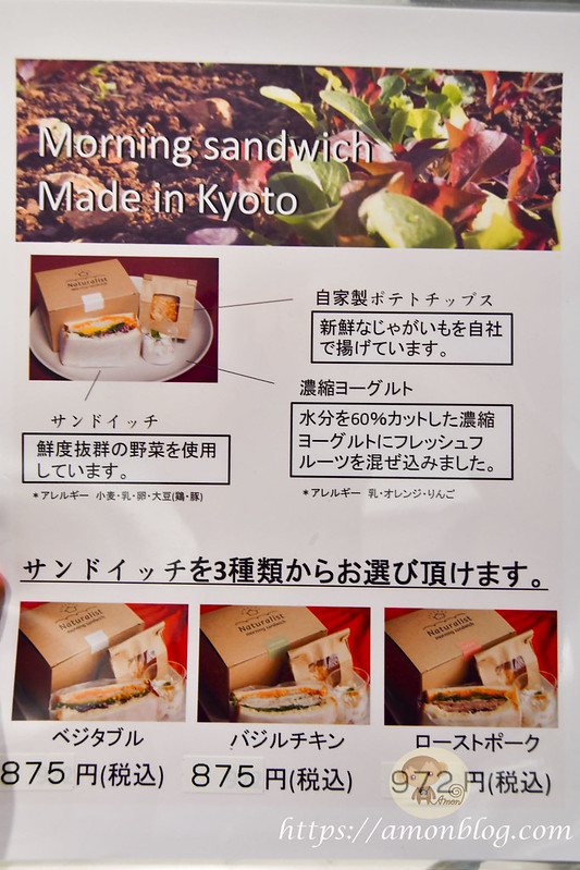 京都站石榴石飯店-5