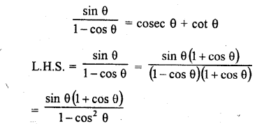 RD Sharma Class 10 Solutions Chapter 11 Trigonometric Identities Ex 11.1 - 13a