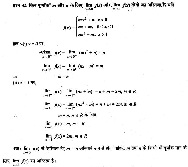 UP Board Solutions for Class 11 Maths Chapter 13 Limits and Derivatives 13.1 32