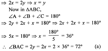 RD Sharma Class 9 Maths Book Questions Chapter 12 Heron's Formula