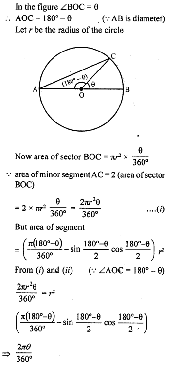 RD Sharma Class 10 Solutions Chapter 13 Areas Related to Circles Ex 13.3 - 9a