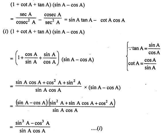 RD Sharma Class 10 Solutions Chapter 11 Trigonometric Identities Ex 11.1 - 75a