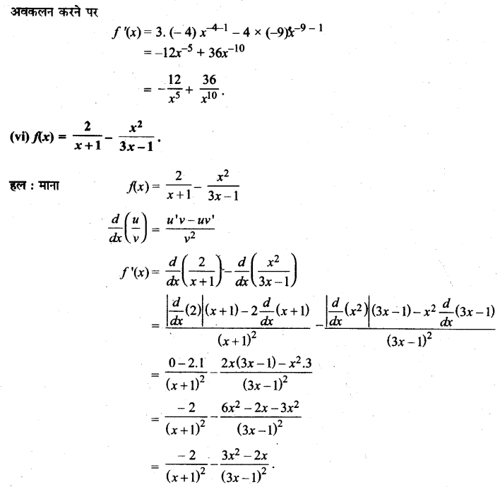 UP Board Solutions for Class 11 Maths Chapter 13 Limits and Derivatives 13.2 9.2