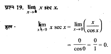 UP Board Solutions for Class 11 Maths Chapter 13 Limits and Derivatives 13.1 19