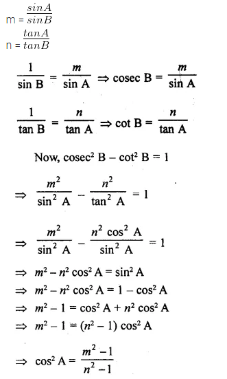 ML Aggarwal Class 10 Solutions for ICSE Maths Chapter 19 Trigonometric Identities Chapter Test 14