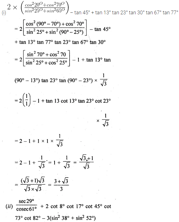 ML Aggarwal Class 10 Solutions for ICSE Maths Chapter 19 Trigonometric Identities Chapter Test 2