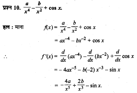 UP Board Solutions for Class 11 Maths Chapter 13 Limits and Derivatives 10