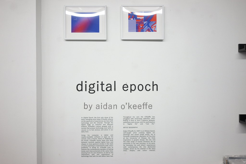 Digital Epoch @ Possible Worlds