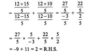 RD Sharma Class 8 Solutions Chapter 9 Linear Equations in One Variable Ex 9.3 - 20c