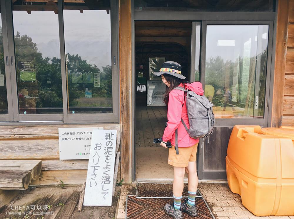2018.10.05 | 行走在日本東北 | 用雙腳初識福島,這是我五天四夜的路徑線索 21