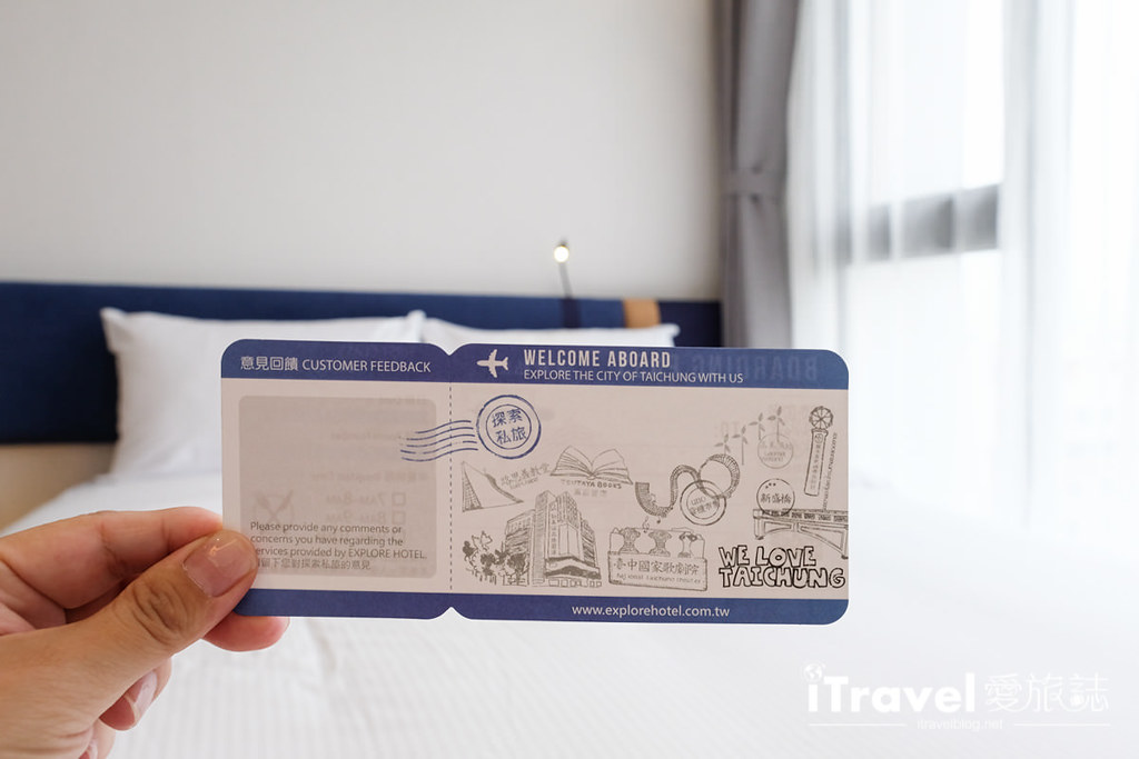 台中飯店推薦 探索私旅Explore Hotel (53)