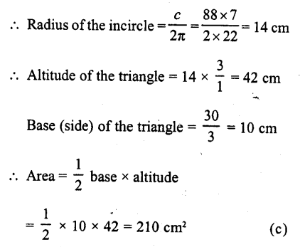 RD Sharma Class 10 Solutions Chapter 13 Areas Related to Circles MCQS -12