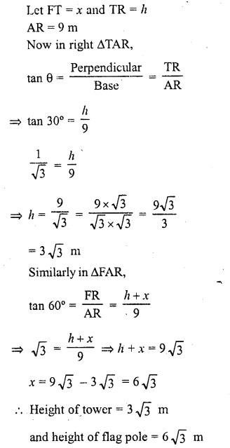 RD Sharma Class 10 Solutions Chapter 12 Heights and Distances Ex 12.1 - 18A