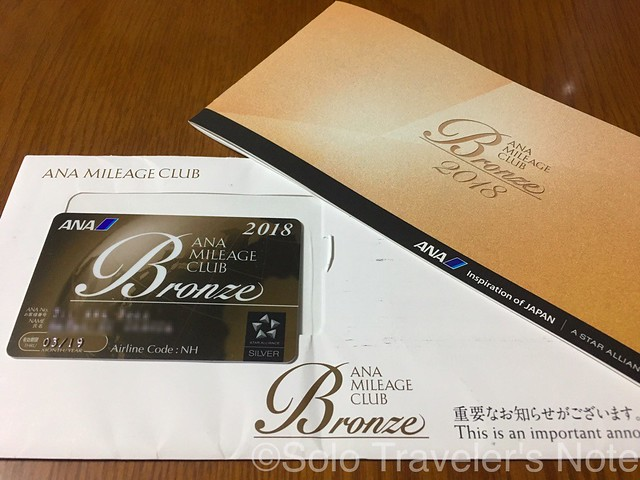 th_ANA Bronze 2018