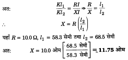 UP Board Solutions for Class 12 Physics Chapter 3 Current Electricity Q23.1