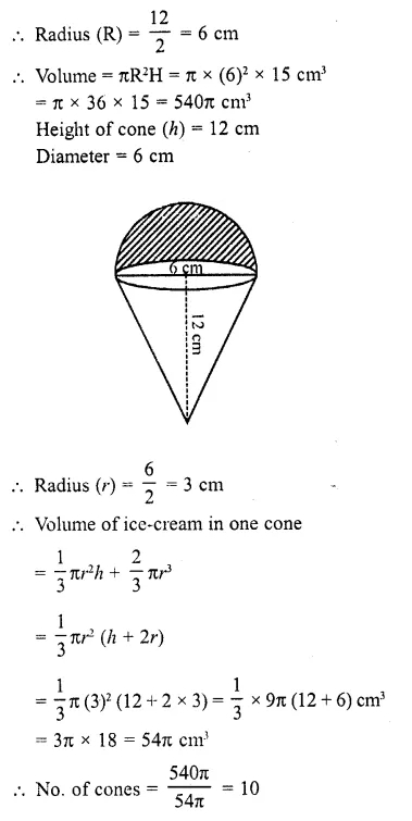 RD Sharma Class 10 Solutions Chapter 14 Surface Areas and Volumes Ex 14.2 20a