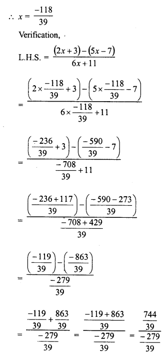 RD Sharma Class 8 Solutions Chapter 9 Linear Equations in One Variable Ex 9.3 - 23b