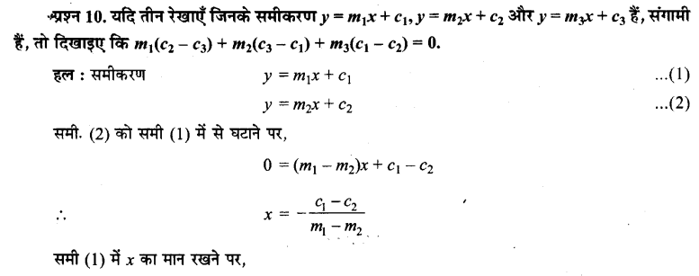 UP Board Solutions for Class 11 Maths Chapter 10 Straight Lines 10